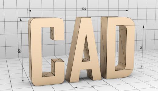 CADの歴史!誕生から進化、現在の最新ソフトとは