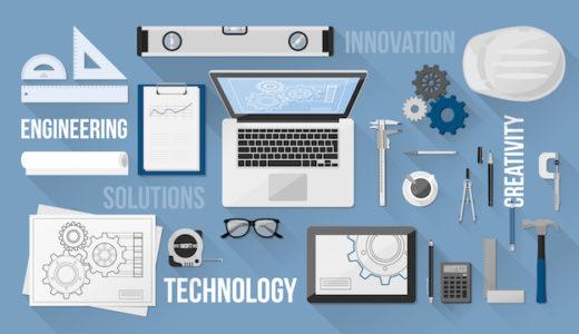 CAD用ノートパソコンを元設計士が解説【2021年最新のおすすめ】