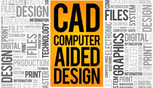 2D・3DCADのソフトの種類を有名・業界別専用まで幅広く紹介