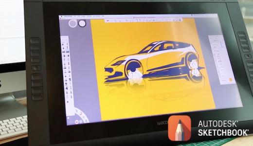 Autodesk SketchBookの価格と少しでも安く買う方法を解説