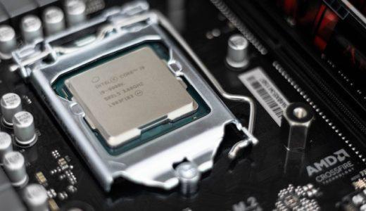 CPU性能比較表【2020年版】