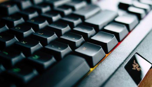 銀軸ゲーミングキーボードのおすすめ商品を解説【2020年版】