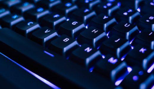 青軸ゲーミングキーボードおすすめ商品を解説【2020年版】