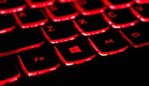 赤軸ゲーミングキーボードのおすすめ商品を解説【2020年版】